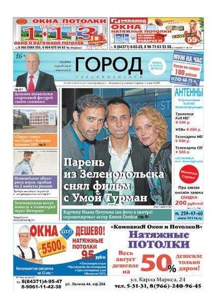 Прогород казань газета дать объявление свежие вакансии в алмате для студентов
