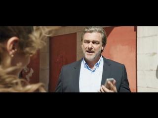 Перевозчик_ Наследие — Международный дублированный трейлер (2015) [720p]