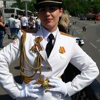 Анкета Марина Комарова