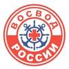 Учебный Центр ВОСВОД. Права ГИМС. Судоводители.