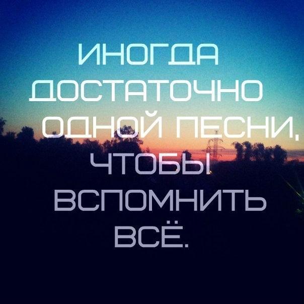 https://pp.vk.me/c630519/v630519340/de90/Wi7Ygo5xtjU.jpg