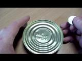 Как открыть консерву монетой Способ выживания туриста ASMR