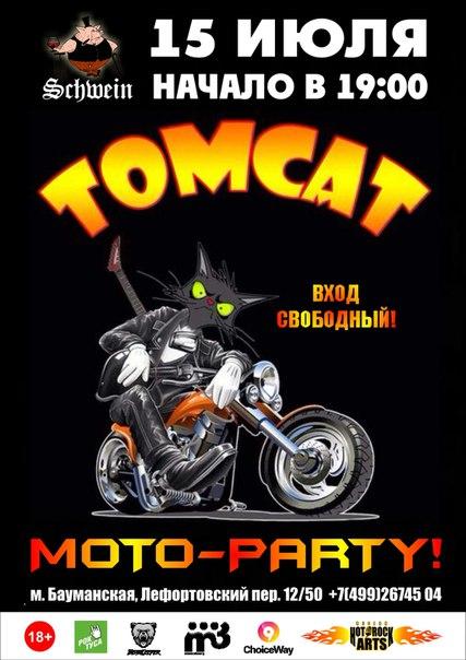 TomCat - Moto-party in Schwein