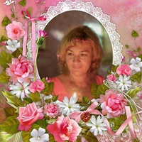 Елена Витишина
