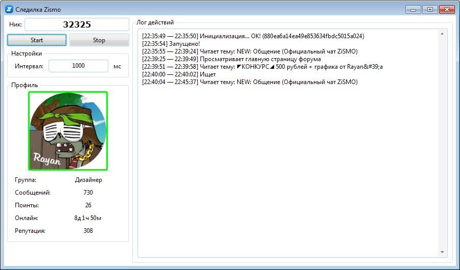gO8HgPD7M-A.jpg