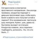 Анастасия Кузьмина фото #43