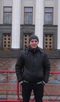 Раков Владимир