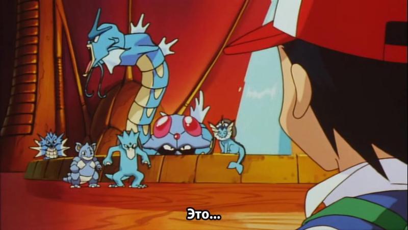 Movie Покемон Pokemon The First Movie Mewtwo Strikes Back Мьюту наносит ответный удар Фильм 1 Субтитры