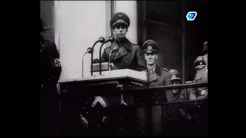 Неудобная правда для фюрера.Последние вздохи нациской империи.