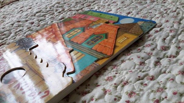 2 книга степановой
