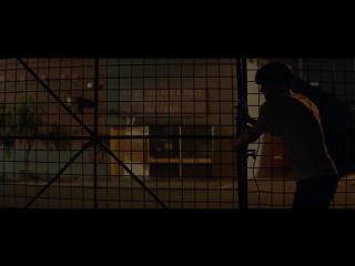 Раненый змей / Cut Snake / 2014 / ПМ / HDRip