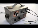 'SALVATION GENERATOR' AMBIENT ATMOSPHERES DRONE SYNTHESISER