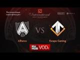 Alliance vs Escape Gaming.Квалификации TI6, Европа