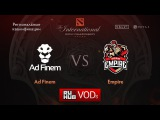 Ad Finem vs Empire.Квалификации TI6, Европа