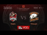 Empire Dota2 vs Virtus Pro.Квалификации TI6, Европа