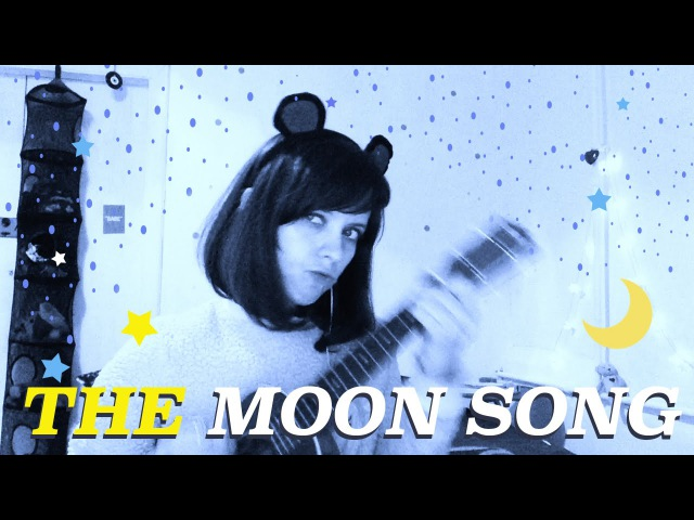 THE MOON SONG - Karen O Ukulele Cover