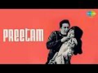 Preetam (1971) | Full Hindi Movie | Shammi Kapoor, Leena Chandavarkar