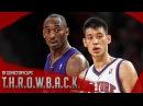 Jeremy Lin vs Kobe Bryant EPIC Duel Highlights (2012.02.10) Knicks vs Lakers - Linsanity vs Mamba!