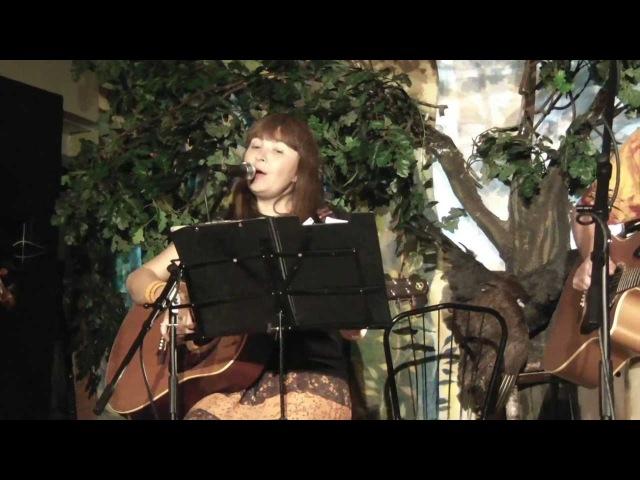 Зоя Ященко и Белая гвардия - С крыши город (Live)