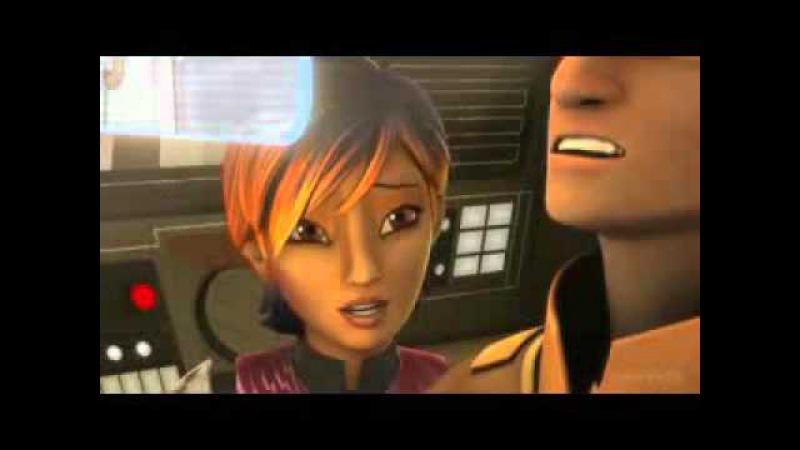 Звёздные войны повстанцы Сабина и Эзра