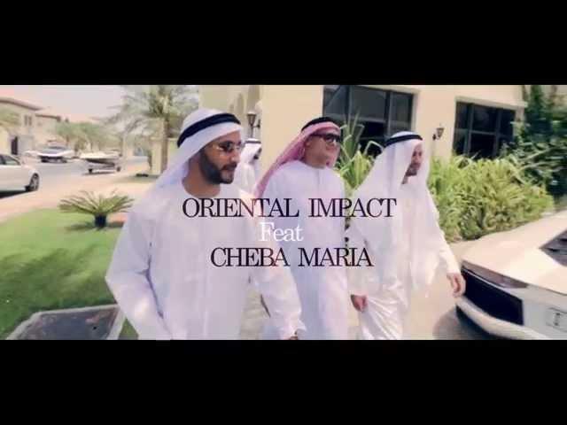 DJ Hamida Feat. Oriental Impact Cheba Maria - Hadi Ma Vie (Clip Officiel HD)
