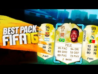 ЛУЧШИЙ ПАК FIFA 16 BEST PACK EVER FIFA 16
