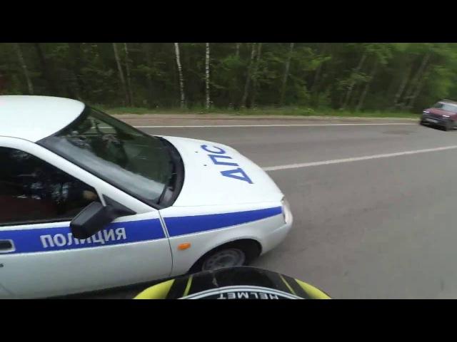 Как уйти от ДПС(Полиции) за 20 секунд!