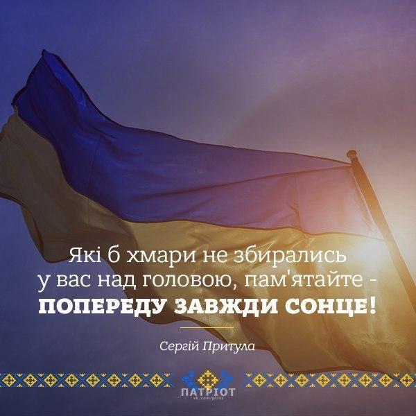 За минувшие сутки террористы 29 раз обстреляли позиции сил АТО. Только в промзону Авдеевки было выпущено 135 мин, - штаб - Цензор.НЕТ 3021