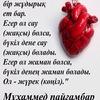 Абат Байжанов