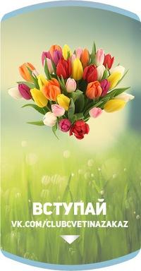 Йошкар-ола. доставка цветов