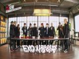 [UNSEEN CUT] 151120 #EXO Showtime Ep1