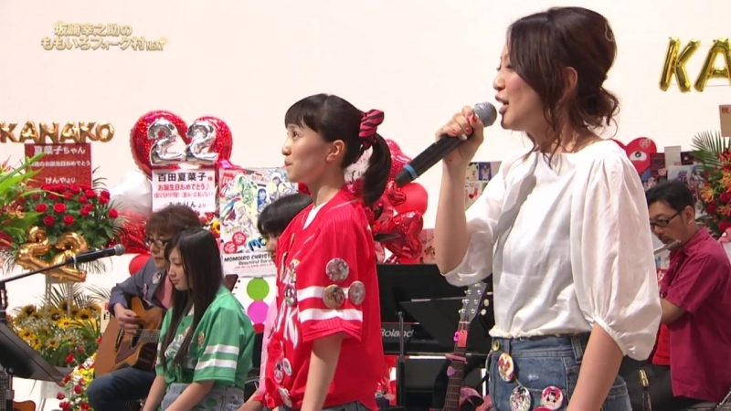 Konosuke Sakazaki no Momoiro Folk Mura 23 1.2 20160714