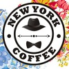 New York Coffee | Саранск