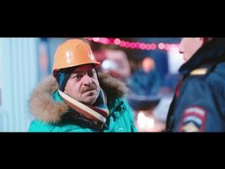 Страна чудес (2016) Официальный трейлер фильма