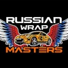 RussianWrapMasters Cup