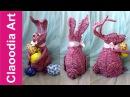 Królik, zając z papierowej wikliny 1 (rabbit, bunny, wicker paper)