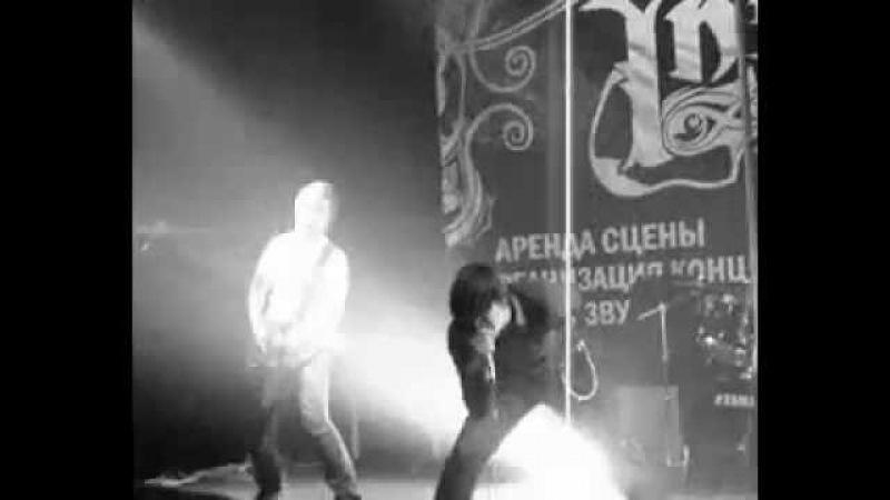 6 Страниц Назад - Монодрама LIVE (2008-2009)