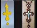 Моделирование креста в Арткам