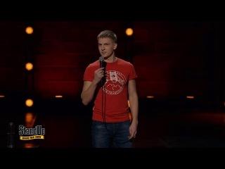 Stand Up: Алексей Щербаков - О брекетах, о домашних животных и покупке автомобиля