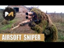 [Airsoft Sniper Gameplay] CYMA SVD-S with Scope Cam and Ghillie suit. Снайпер на страйкболе