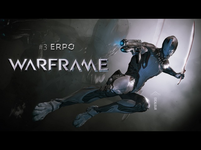 Warframe Erpo Земля Арчвинг