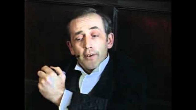 отрывок из к ф Шерлок Холмс
