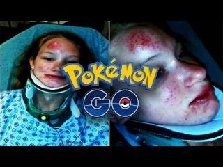 5 Pokemon GO НЕСЧАСТНЫХ СЛУЧАЕВ, СЕКРЕТЫ И ЗАГОВОРЫ