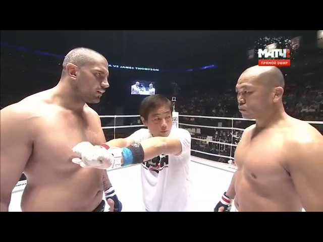 Tsuyoshi Kosaka vs James Thompson, RIZIN FF SARABA NO UTAKE