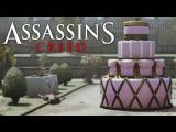 Игрокам Assassin's Creed: Unity потребовалось больше года, чтобы найти пасхалку в игре