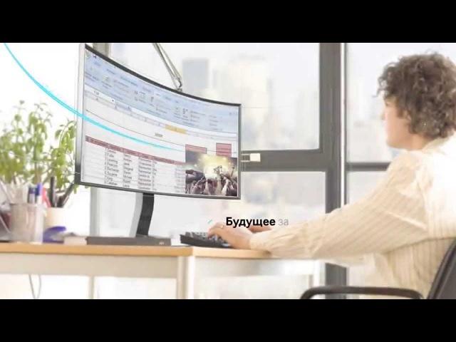 Изогнутые мониторы Samsung. Впечатляющее погружение в изображение