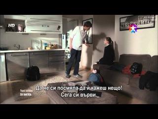 20 Минути - (20 Dakika ) - eп.6 ( bg. sub.)
