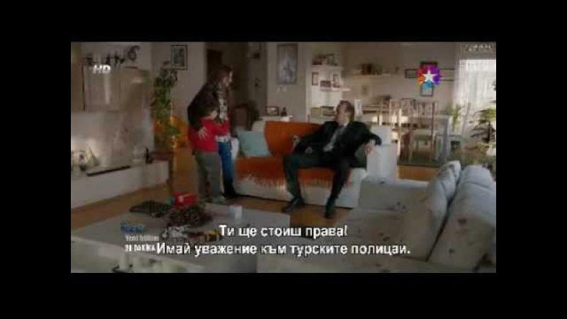 20 Минути - (20 Dakika ) - eп.7 ( bg. sub.)