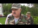 Партия РОДИНА провела акцию в память летчиков 113-й обад в п. Ивот Дятьковского района