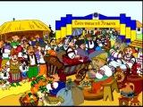 Національний Сорочинський ярмарок - 2016
